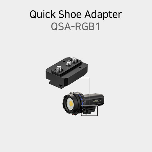 [RGBlue] Quick Shoe System